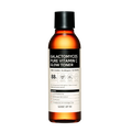 SOME BY MI - Galactomyces Pure Vitamin C Glow Toner in India Vitamin C toners are most selling Korean skincare products.